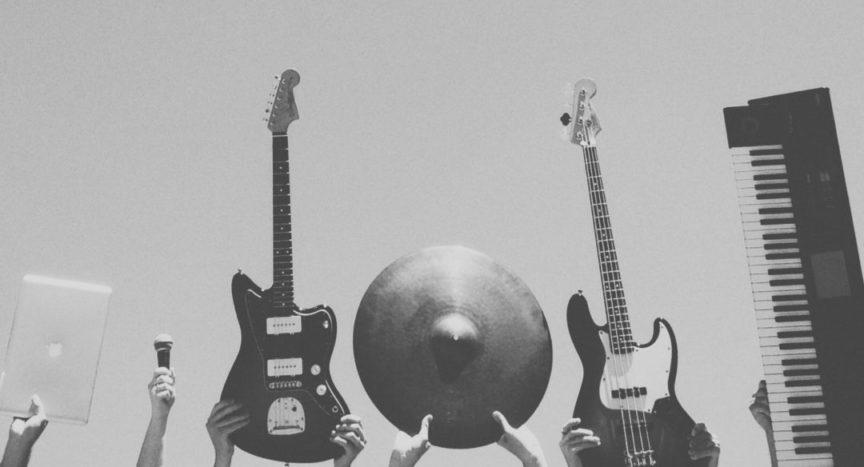 поиск музыкантов